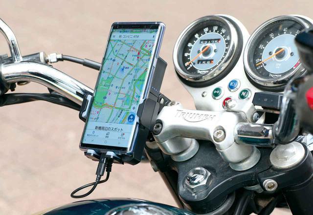 画像: 配線不要のバッテリー一体型ホルダー『DEF モバイルバッテリー搭載スマートフォンホルダー』 - webオートバイ