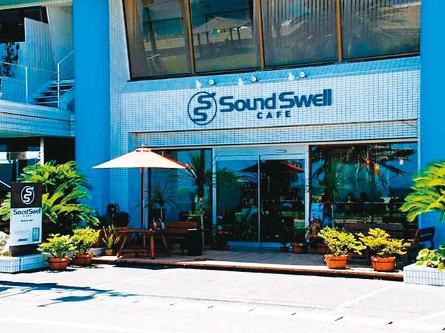 画像: ③ Sound Sweel café サウンドスウェルカフェ