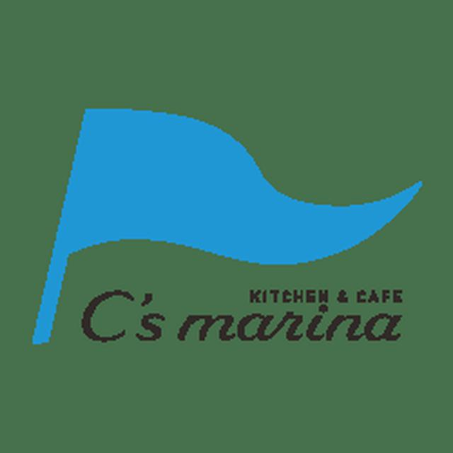 画像: C's marina Kitchen & cafe
