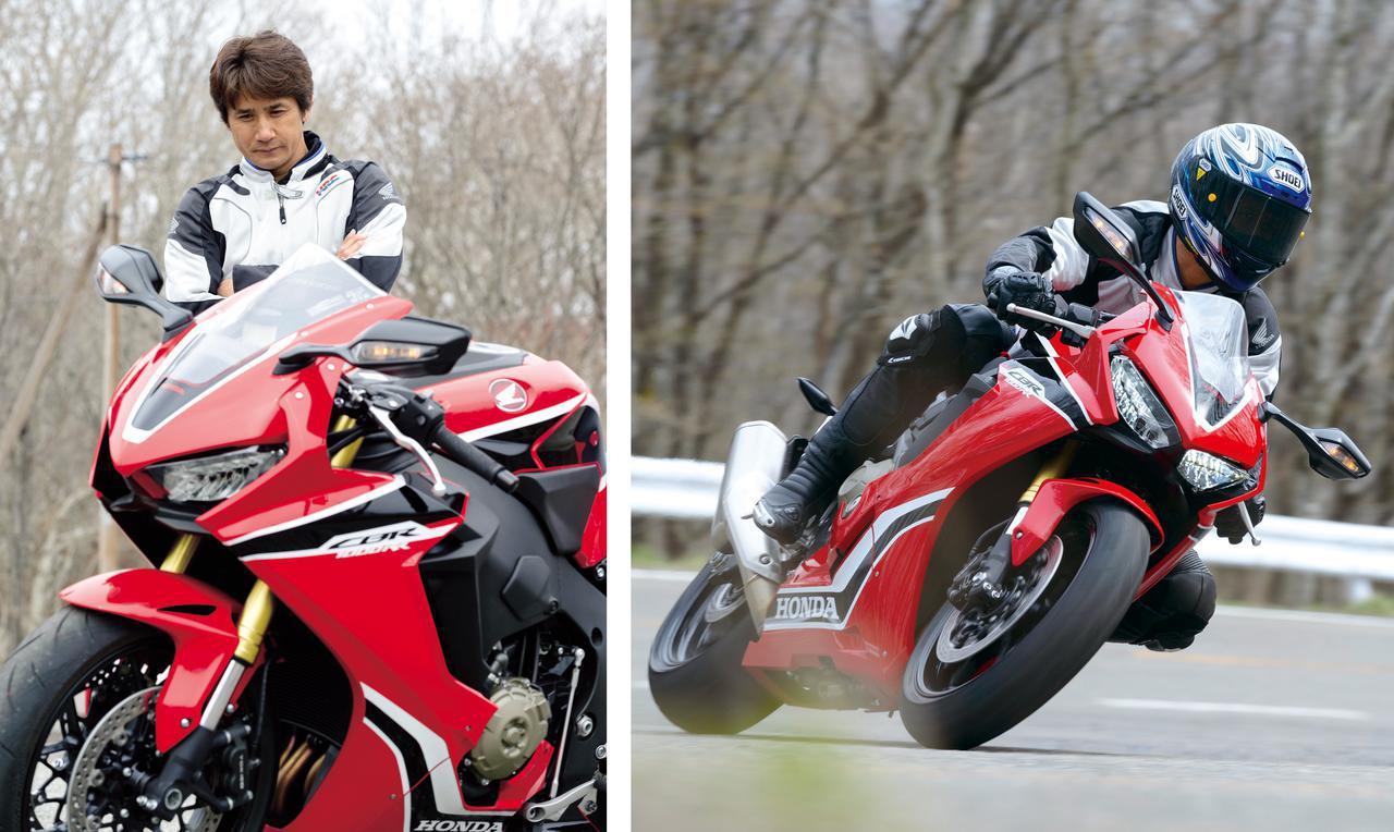 画像: 新型CBR1000RR-Rを120%理解するための「伊藤真一的・CBR進化論」(後編) - webオートバイ