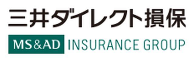 画像: 参考:中断制度【バイク保険】|三井ダイレクト損保