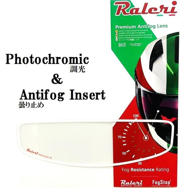 画像: Raleri Photochromic Antifog Insert 税込価格:4950円