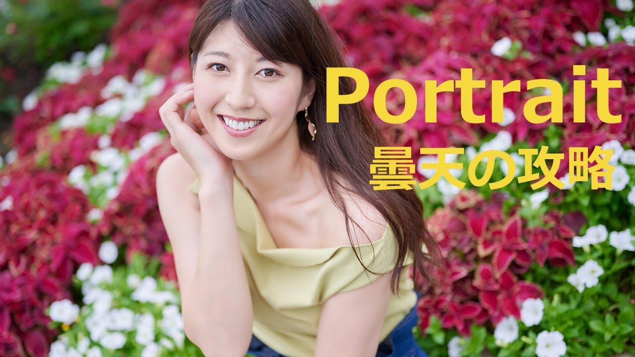 画像: WebカメラマンNo.31-1 大関さおり youtu.be