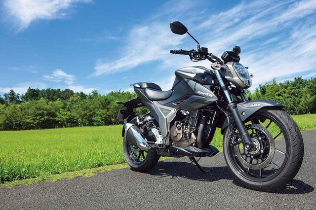 画像: SUZUKI GIXXER 250 総排気量:249cc 最高出力:26PS/9000rpm 最大トルク:2.2㎏-m/7300rpm 発売日:2020年6月17日 メーカー希望小売価格:44万8800円