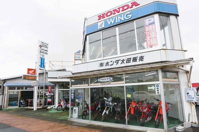 画像1: ホンダのレンタルバイク「HondaGO BIKE RENTAL」は初心者ライダーにもおすすめ! そのワケとは?