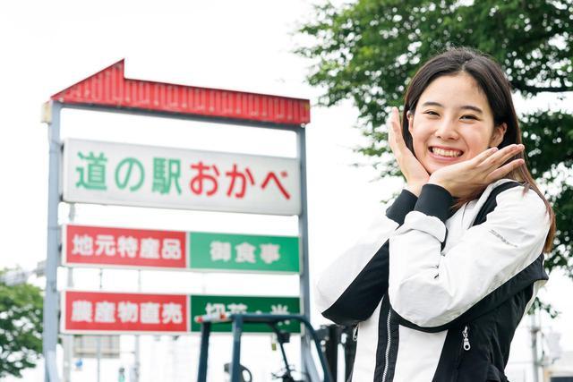 画像: それじゃ悔しいからと、埼玉の『道の駅おかべ』へ。結果的に、初心者には充分と言える50㎞以上を走るツーリングとなった。
