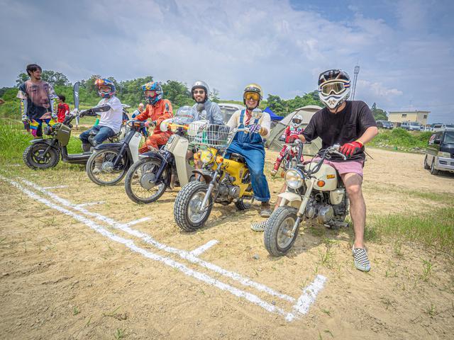 画像: 仲間同士で参加するもよし、その場でいろんな人と走るも良し。参加したかった…。PHOTO/pi3rr3eさん www.flickr.com
