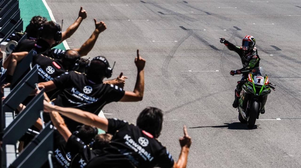 画像: レース1