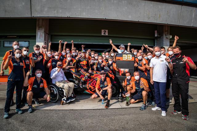 画像: MotoGPクラス