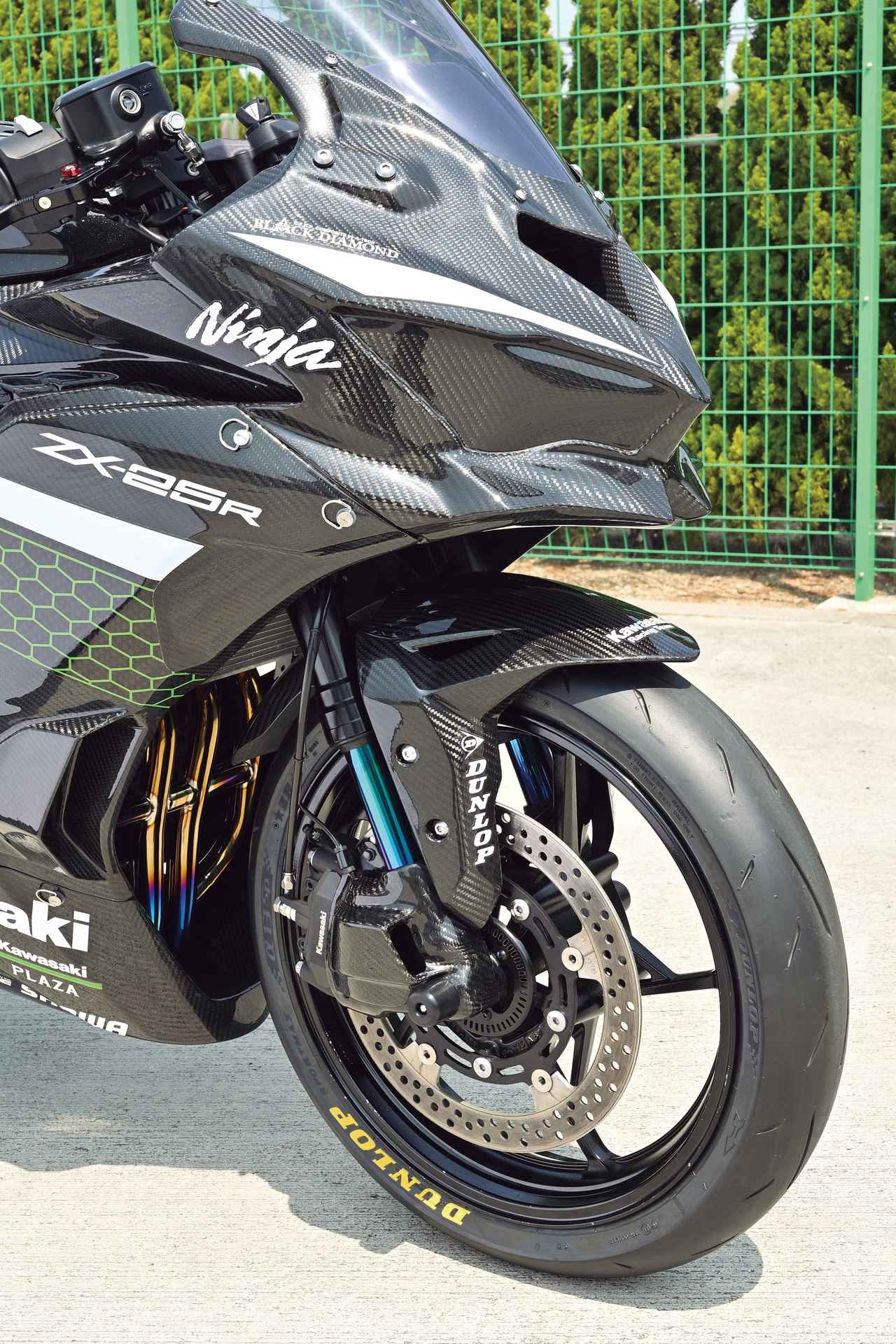 Images : 2番目の画像 - Kawasaki Ninja ZX-25R レースイメージカスタム車 - webオートバイ