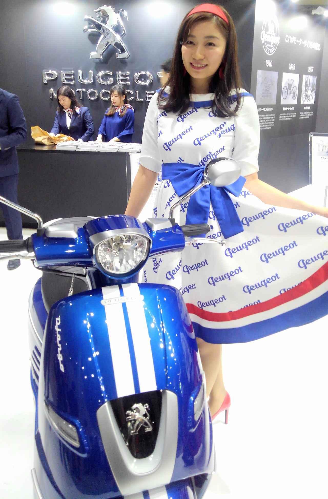 画像: 「現存最古のモーターサイクルブランド」その歴史が分かるPEUGEOTブースが面白い! - webオートバイ