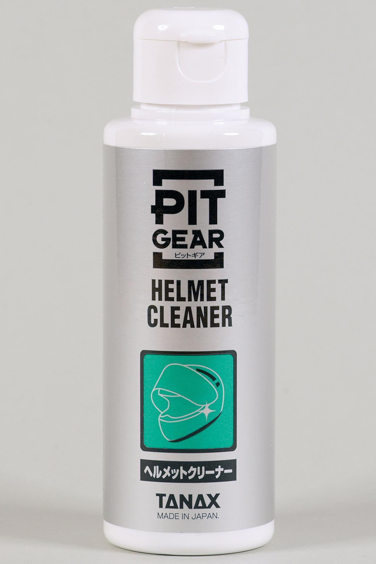 画像: 油汚れや虫の死骸落としに効果的な洗浄剤。ワックス成分は20%に抑えられている。