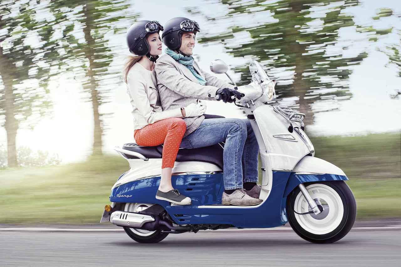 画像: 話題のプジョー「ジャンゴ」に高速道路にも乗れる150ccと原付一種免許で運転できる50ccモデルが新登場!! - webオートバイ