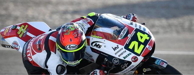 画像: <MotoGP> 2週連続開催のヘレスで快挙達成!~Moto3 鈴木竜生 ポールtoウィンで10カ月ぶりの完勝! - webオートバイ