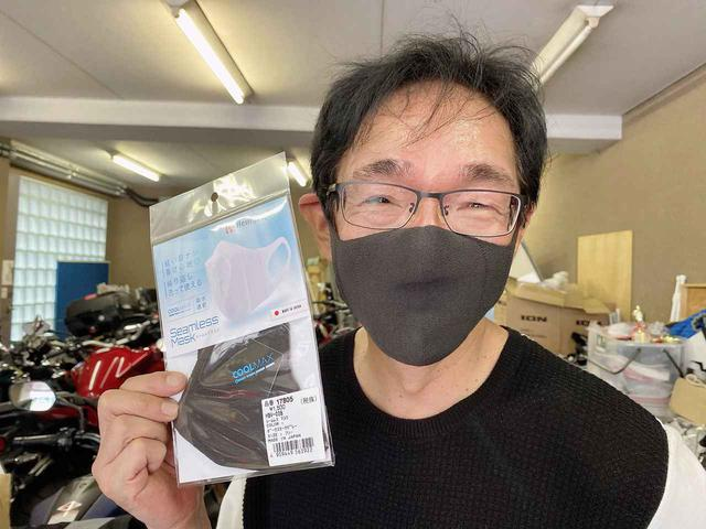 画像: オートバイ誌テスターの太田さんはダークスモークグレー派