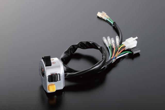 画像: クラッチレバーレス集合スイッチ[遠心クラッチや油圧クラッチ装着車に]