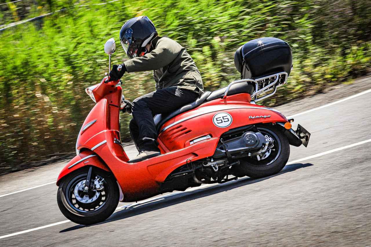 画像1: 他に類を見ないデザインのおしゃれフレンチスクーター
