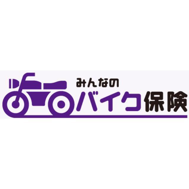 画像: バイク盗難保険ならみんなのバイク保険|【SBI日本少短】は【SBIグループ】です
