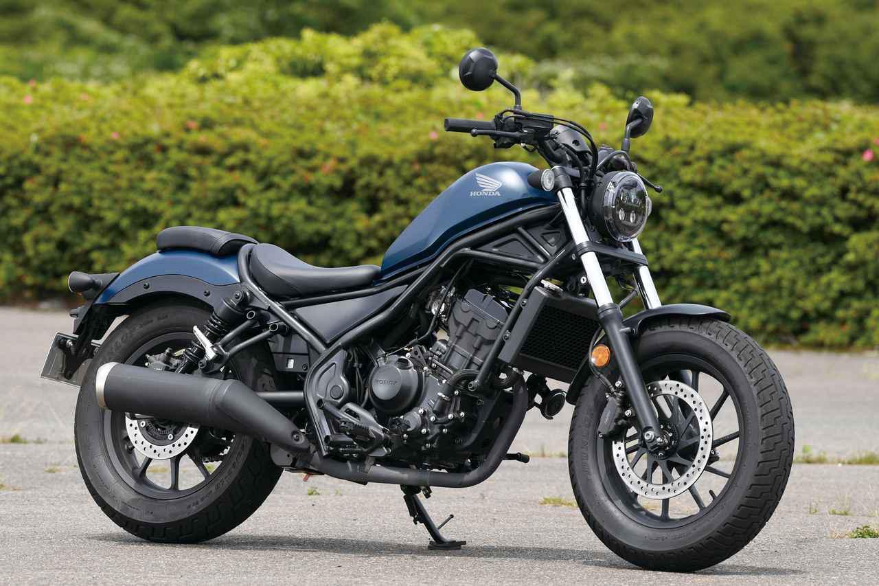 画像: Honda  Rebel250 エンジン形式:水冷4ストDOHC4バルブ単気筒 総排気量:249cc メーカー希望小売価格:59万9500円(税込) 2020年モデルの発売日:2020年3月19日
