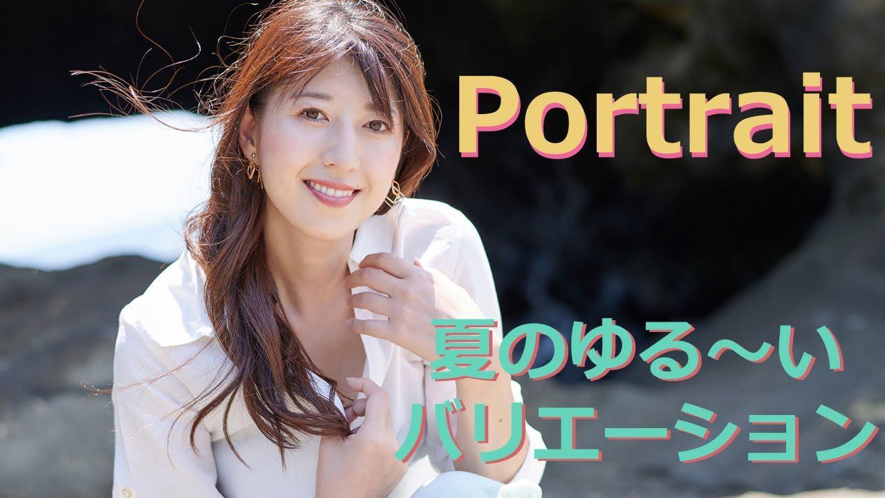 画像: WebカメラマンNo.31-3 大関さおり www.youtube.com