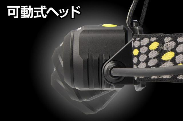 画像2: 小型でタフ、充電池と乾電池が使えるヘッドライト! ジェントスがアルミボディの「MM-285H」を発売