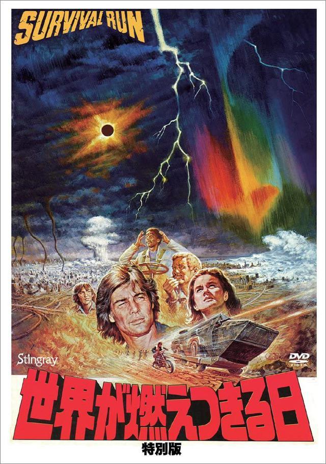 画像2: 荒廃した世界でハーレー愛を語る犯罪者に萌える?『地獄のハイウウェイ』著:ロジャー・ゼラズニイ(1972年・早川書房)【バイク乗りにおすすめの本】