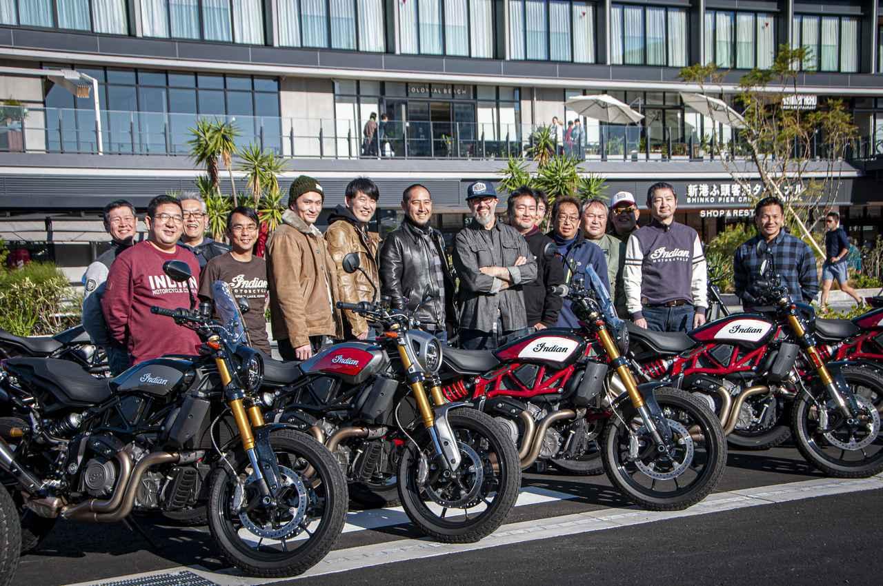 画像: 【インディアン】FTR1200オーナーのためのランチミーティングが開催! - webオートバイ