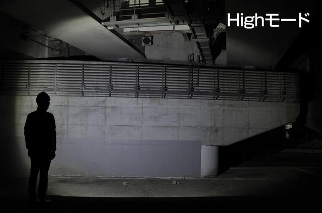 画像4: 小型でタフ、充電池と乾電池が使えるヘッドライト! ジェントスがアルミボディの「MM-285H」を発売