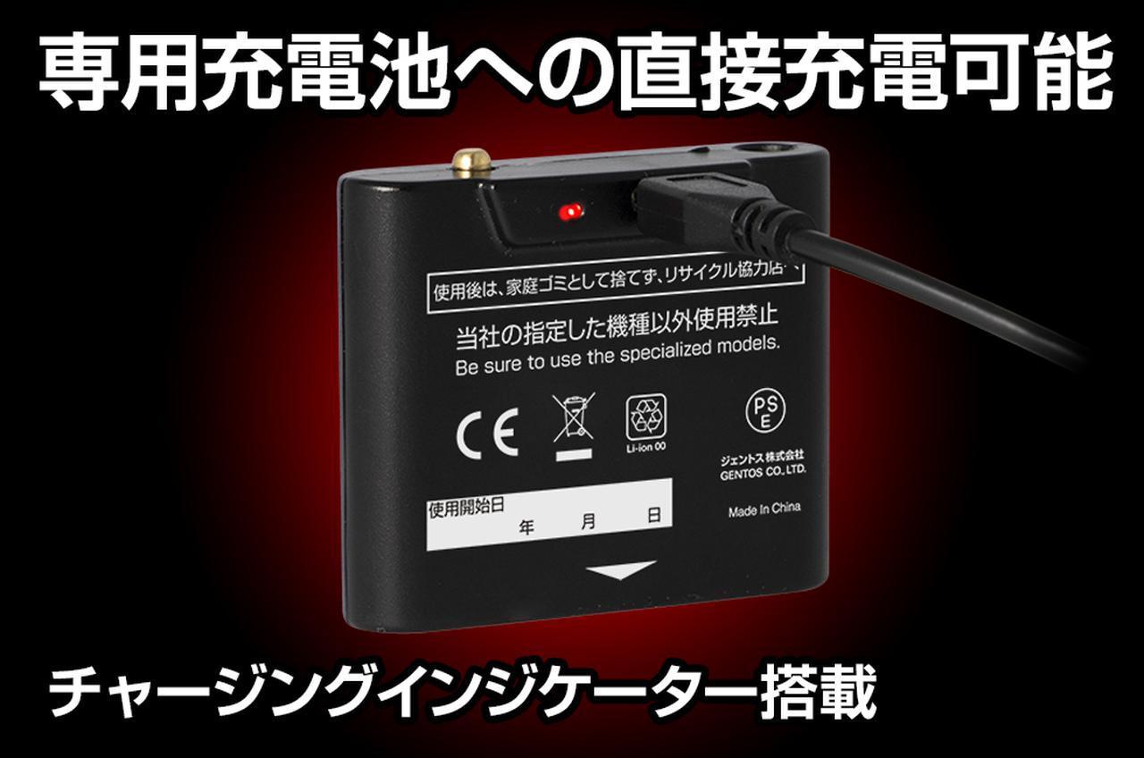 画像1: 小型でタフ、充電池と乾電池が使えるヘッドライト! ジェントスがアルミボディの「MM-285H」を発売
