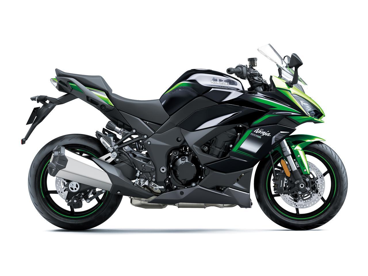 Images : 3番目の画像 - カワサキ「Ninja 1000SX」(2021年モデル) - webオートバイ