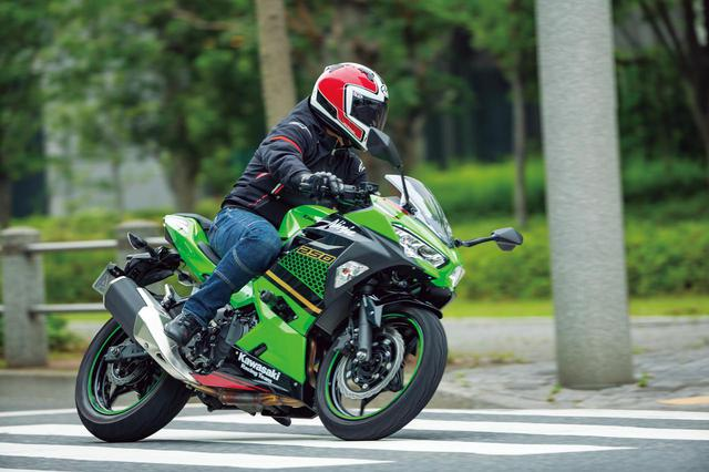 画像1: カワサキ Ninja250