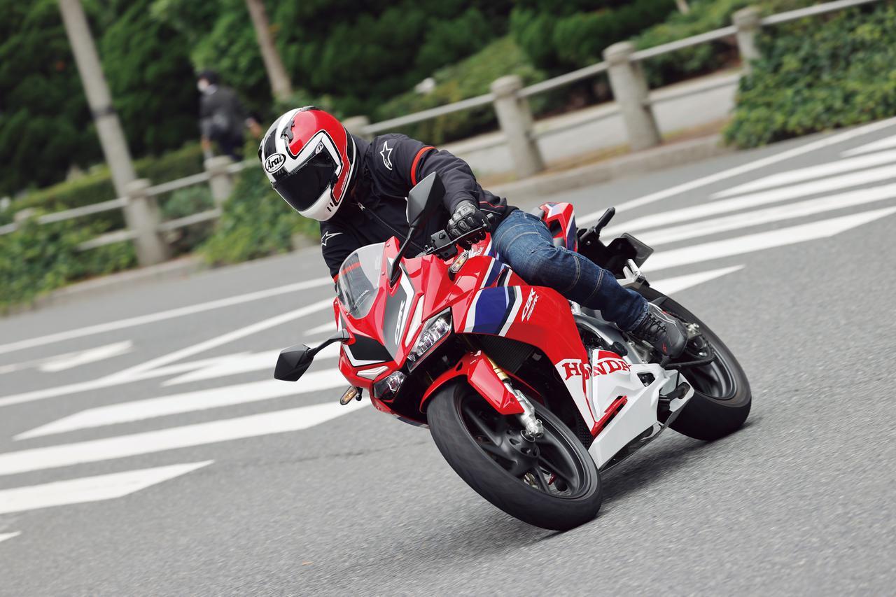 画像: ホンダ CBR250RR