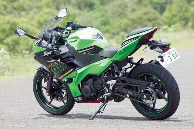 画像2: 【投票してね】4台の足つき性とライポジを比較! あなたが好きな250ccスポーツバイクはどれ? カワサキNinja250・ヤマハYZF-R25・スズキGSX250R・ホンダCBR250RR