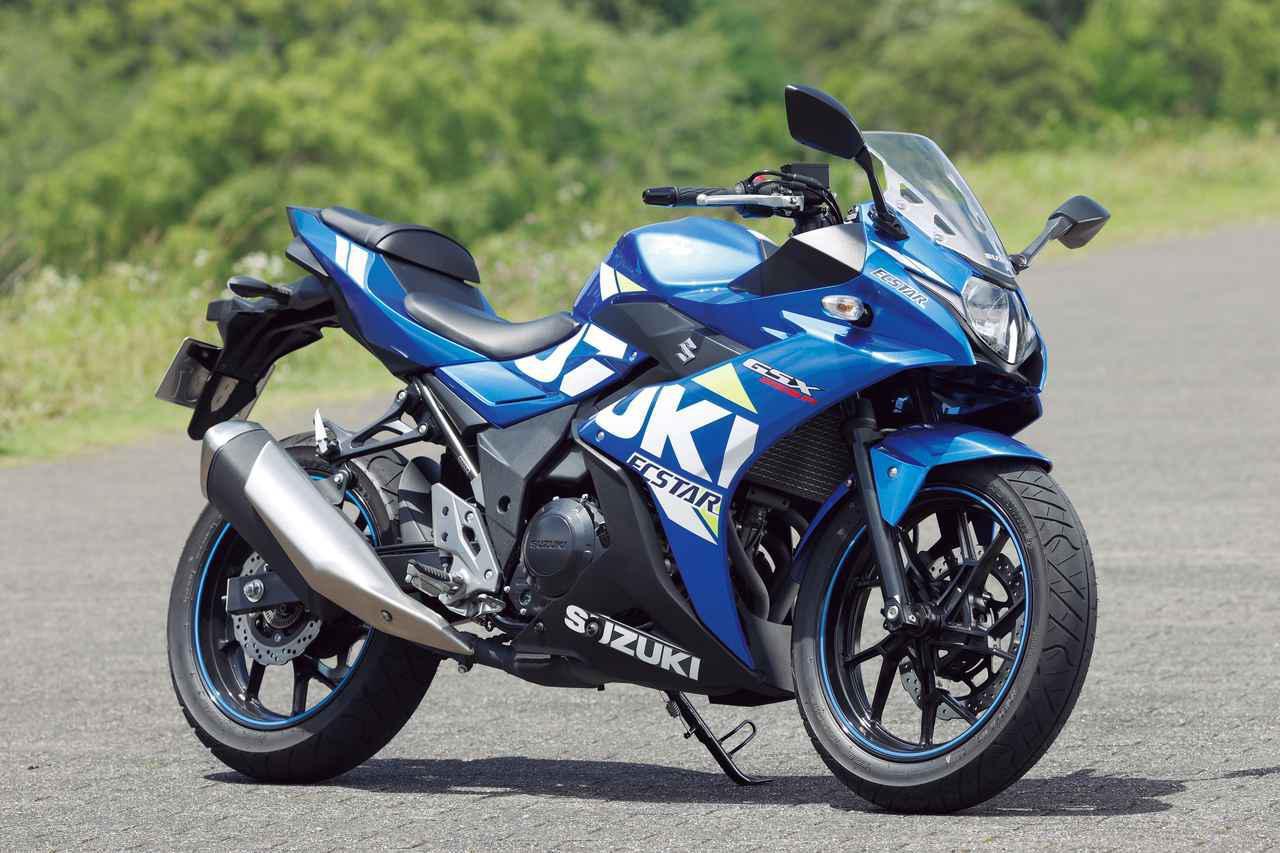 画像16: 【投票してね】4台の足つき性とライポジを比較! あなたが好きな250ccスポーツバイクはどれ? カワサキNinja250・ヤマハYZF-R25・スズキGSX250R・ホンダCBR250RR