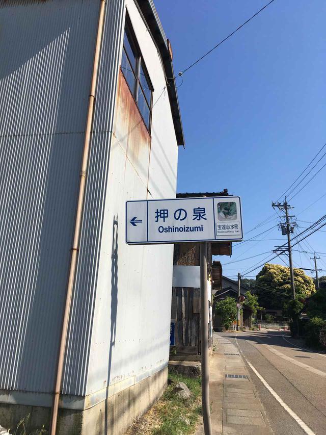 画像5: SSTRは10月開催予定! 千里浜なぎさドライブウェイと周辺のおすすめ立ち寄りスポットを紹介します!