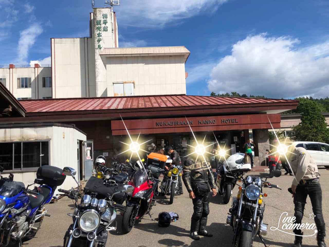 画像: 札幌カスタムバイクショップ Mecha dock メカドック