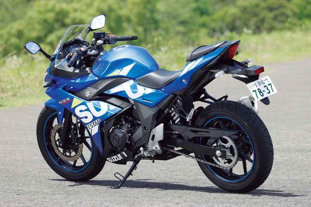 画像8: 【投票してね】4台の足つき性とライポジを比較! あなたが好きな250ccスポーツバイクはどれ? カワサキNinja250・ヤマハYZF-R25・スズキGSX250R・ホンダCBR250RR