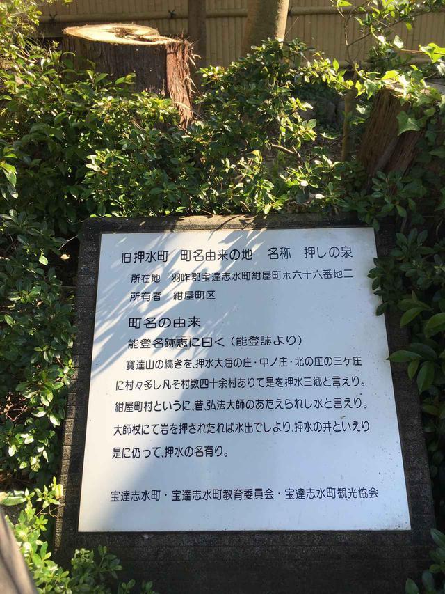 画像7: SSTRは10月開催予定! 千里浜なぎさドライブウェイと周辺のおすすめ立ち寄りスポットを紹介します!