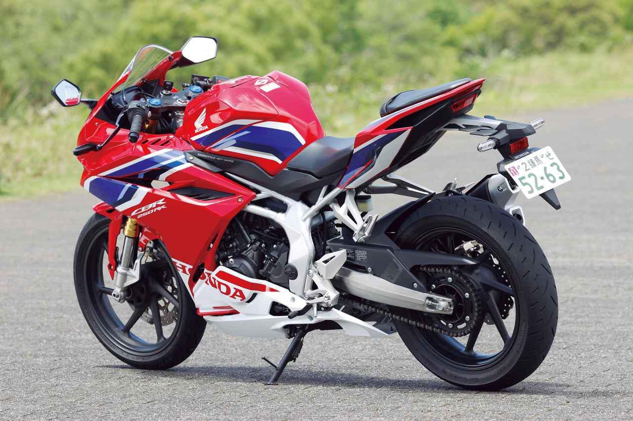 画像11: 【投票してね】4台の足つき性とライポジを比較! あなたが好きな250ccスポーツバイクはどれ? カワサキNinja250・ヤマハYZF-R25・スズキGSX250R・ホンダCBR250RR