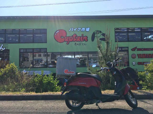 画像1: 石川県能登、千里浜周辺の観光スポットを福山理子がレポート!