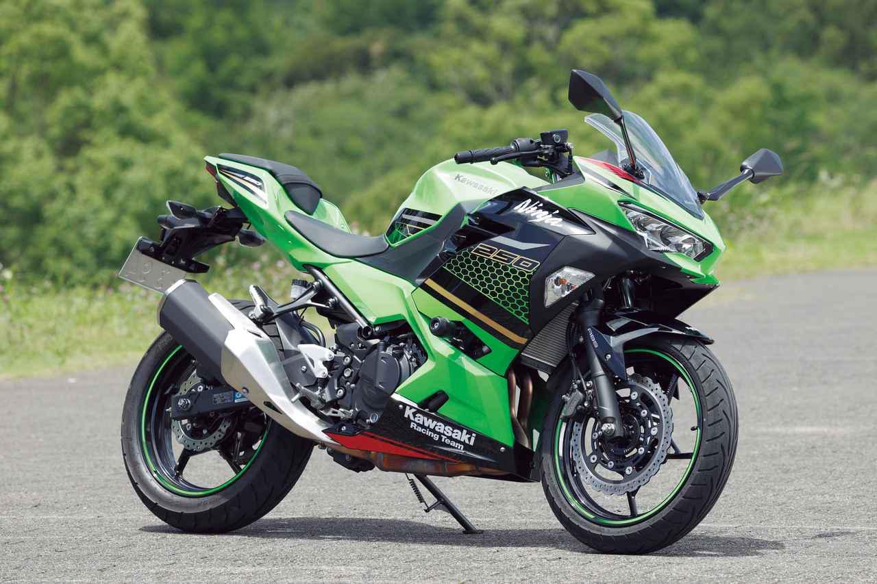画像1: 【投票してね】4台の足つき性とライポジを比較! あなたが好きな250ccスポーツバイクはどれ? カワサキNinja250・ヤマハYZF-R25・スズキGSX250R・ホンダCBR250RR