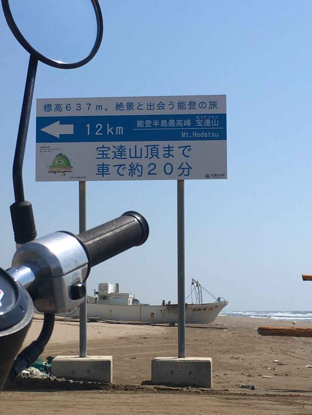 画像4: SSTRは10月開催予定! 千里浜なぎさドライブウェイと周辺のおすすめ立ち寄りスポットを紹介します!