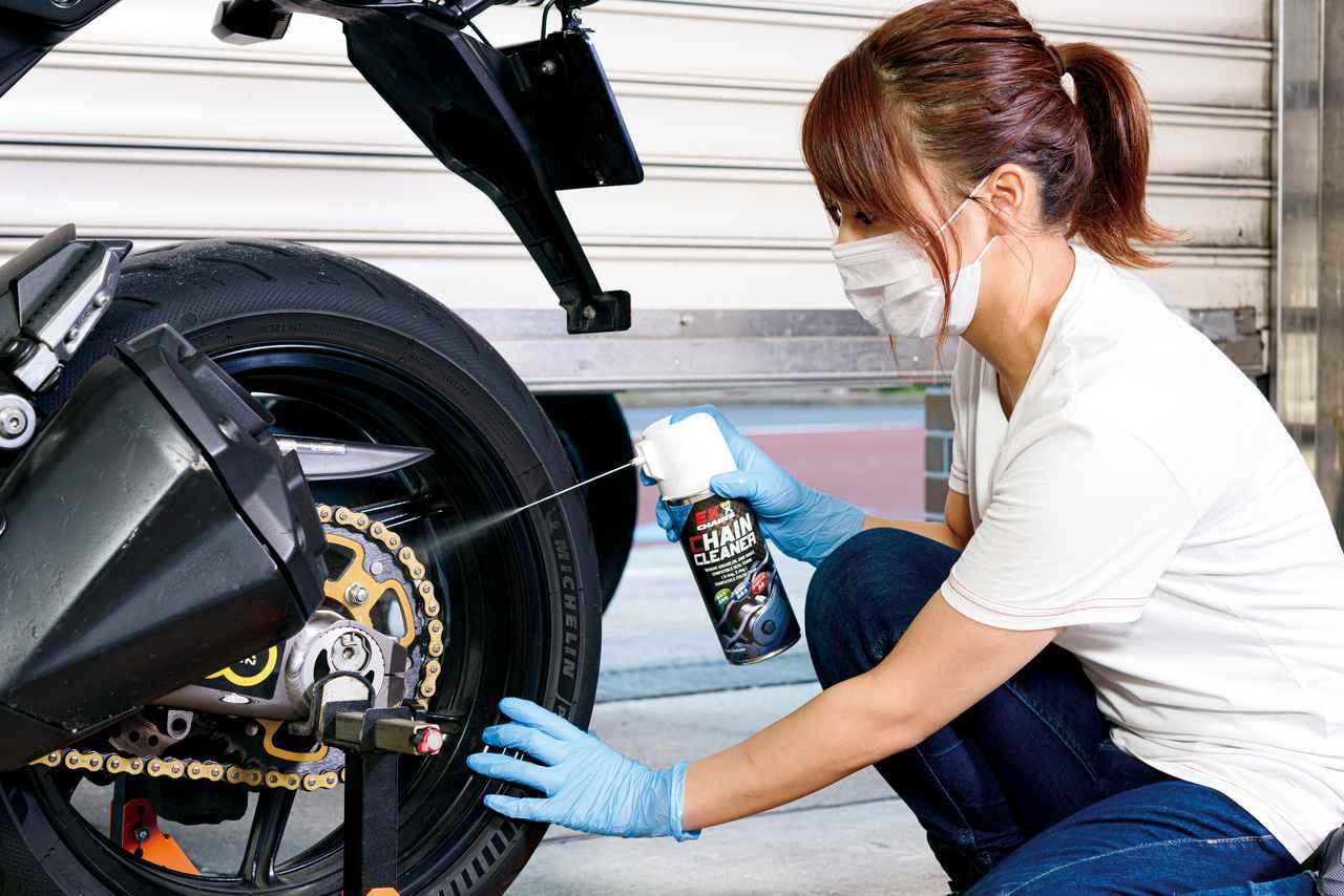 画像: バイクのチェーンのメンテナンス方法と便利な用品を紹介! 必要な道具と手順が分かれば自分で簡単に清掃・注油はできる! - webオートバイ