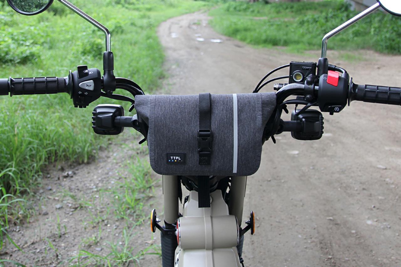 画像3: ハンドルに固定できる便利な防水バッグがTTPLから新登場! ハンターカブにもジャストフィット!