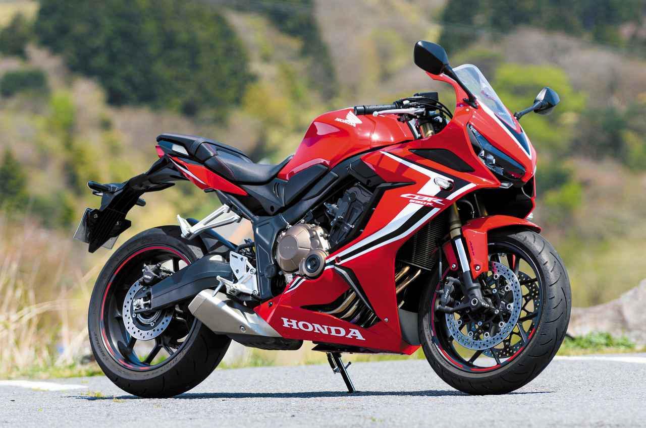 画像: Honda CBR650R 総排気量:648cc エンジン形式:水冷4ストDOHC4バルブ並列4気筒 メーカー希望小売価格(税込) マットバリスティックブラックメタリック:105万6,000円 グランプリレッド:108万9,000円