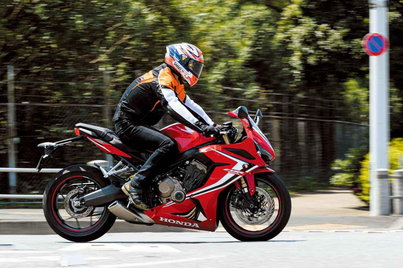 画像: 公道スポーツバイクとして「CBR650R」が優れていると思った大きな理由