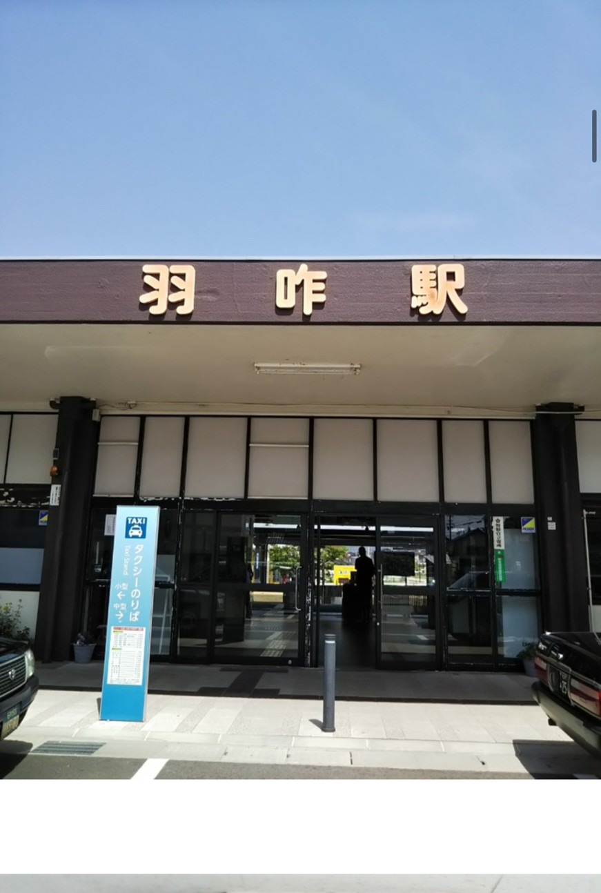 画像3: 羽咋市と宇宙の謎に迫る!? 福山理子がSSTRのゴール地点石川県千里浜周辺のおすすめスポットをご紹介!