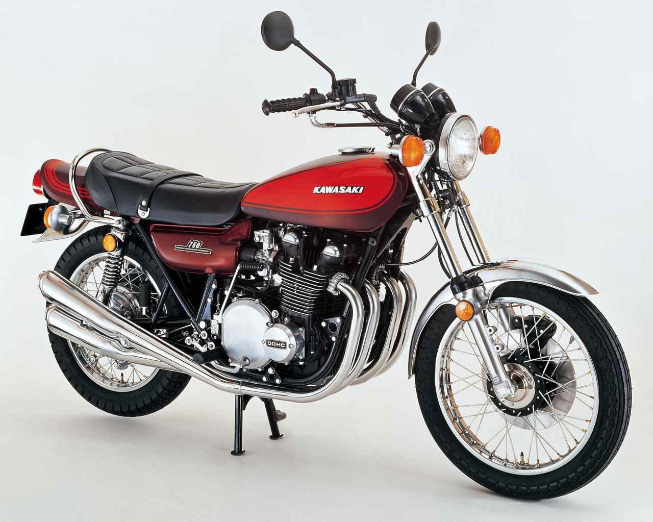 画像: Kawasaki「750RS」(Z2)1973年発売