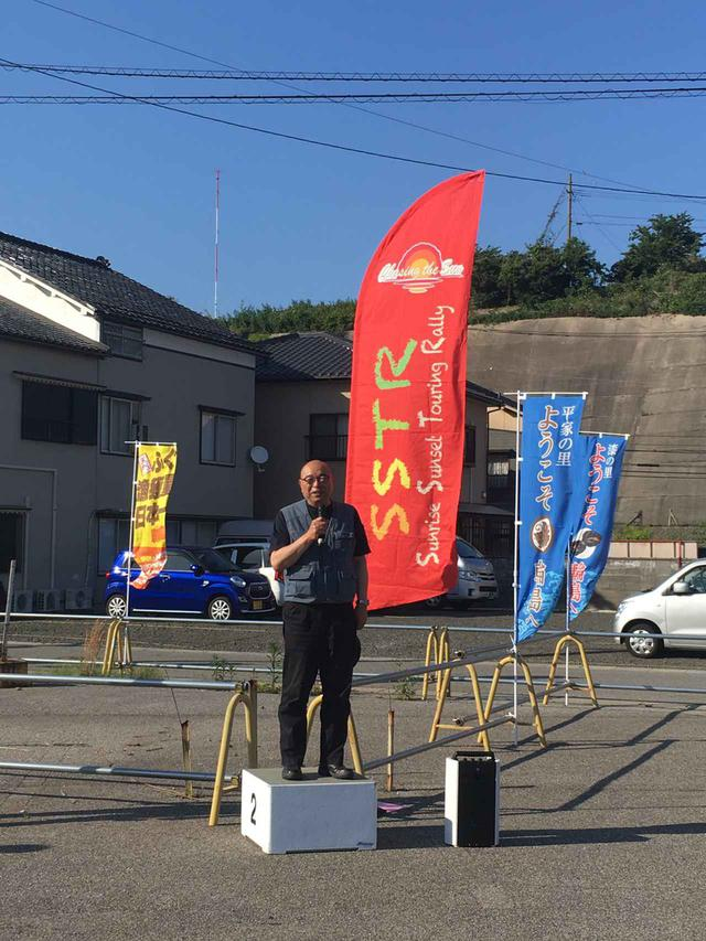 画像: 梶 文秋 輪島市長