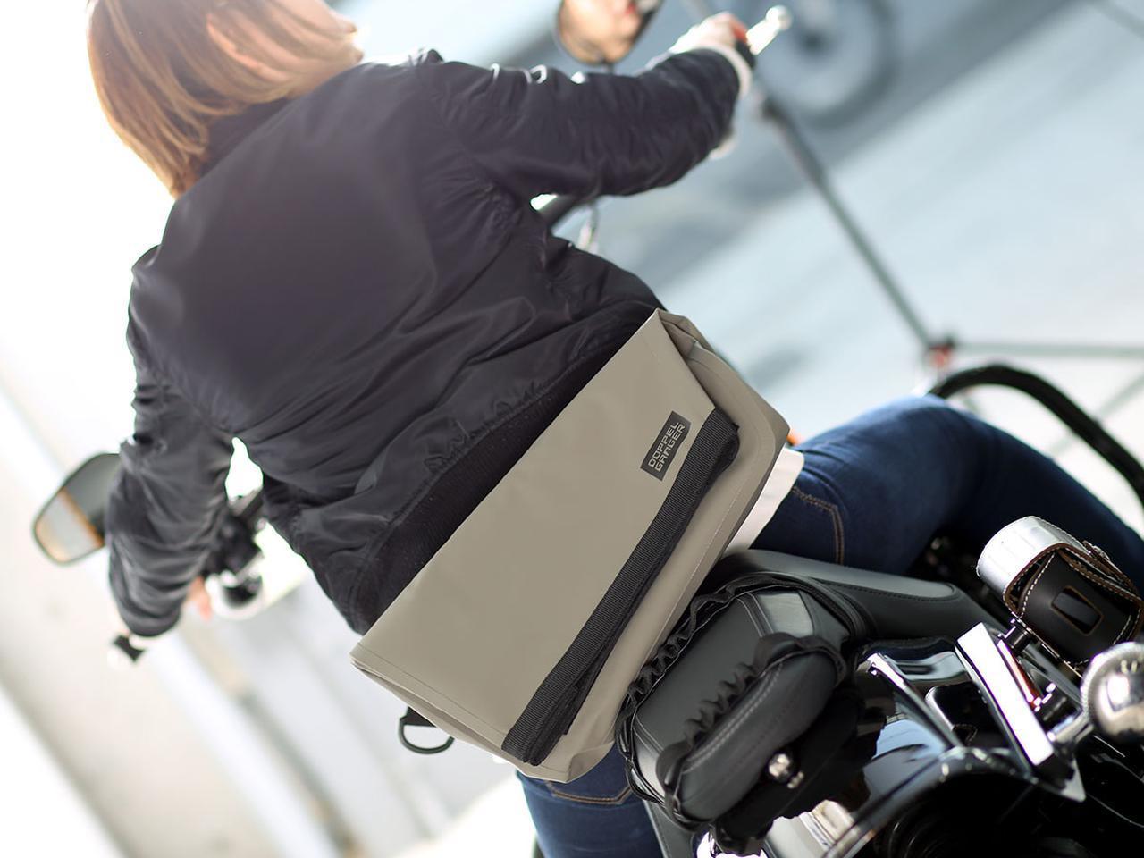 画像: 4種類の防水バッグがドッペルギャンガーから新発売 - webオートバイ